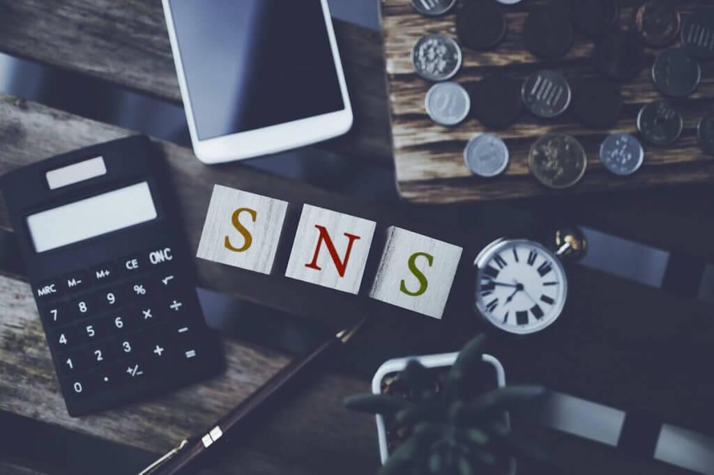 【初心者必見】SNS広告とは?種類や特徴、選び方について解説
